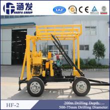 Hf-2 Rock Sample Drilling Rig