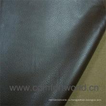 Полуфабрикаты (SAPU01100)