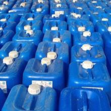 Matière première chimique 85% d'acide formique