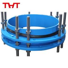 Vente chaude bleu joint de démontage de fer ductile
