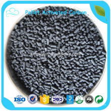 Granular Pellet Activated Carbon For Odour Absorber