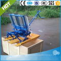 Best price rice sprout transplanter/manual rice planter