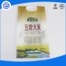 Waterproofing compound rice bag