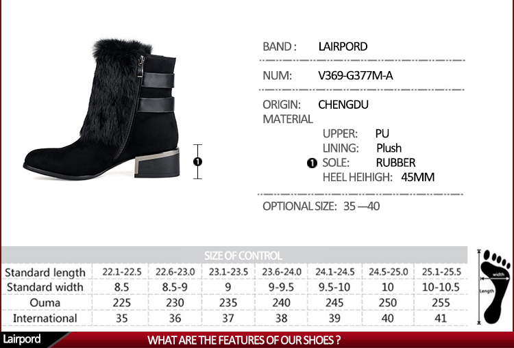 animal lether boots