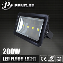 Waterproof LED Floodlight for Outdoor Lighting