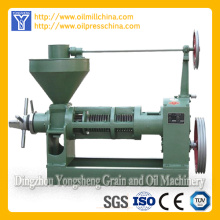 small oill press machine