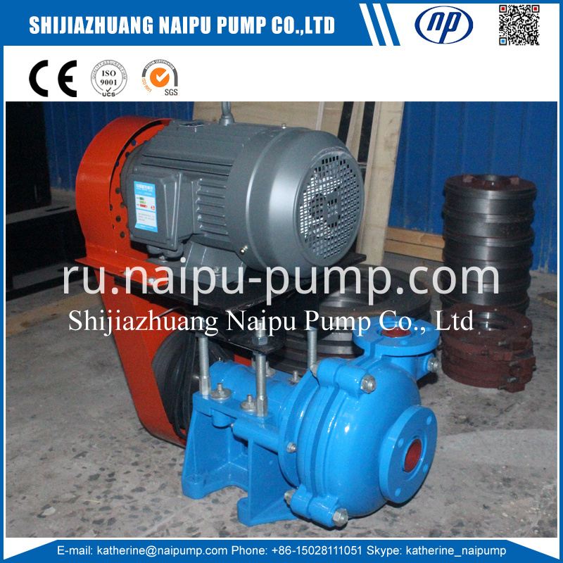 1.5 inch Warman Pump