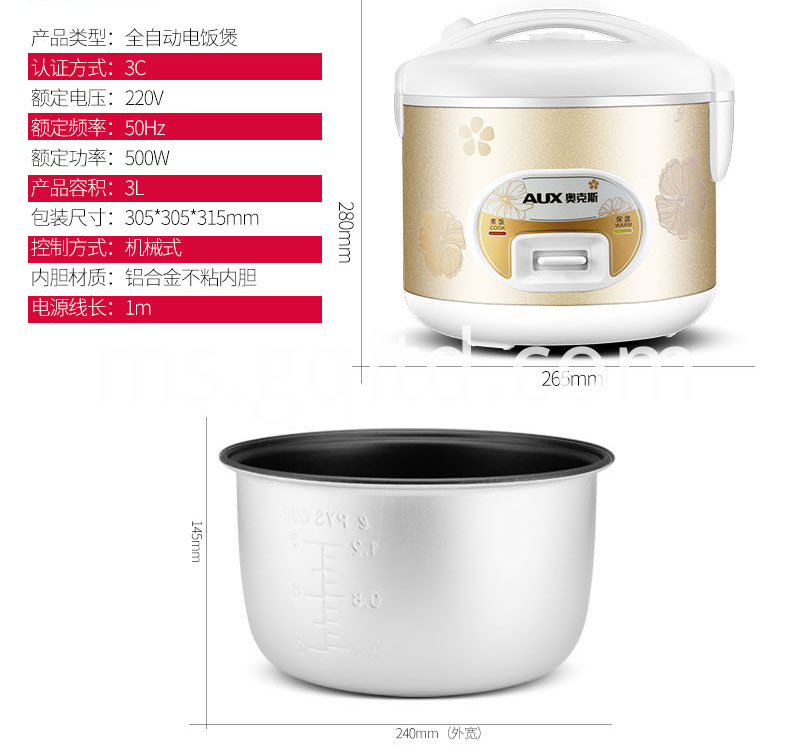Electrical Rice Cooker size