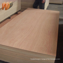 Furniture Grade Plywood/ 18mm Plywood/ linyi Plywood