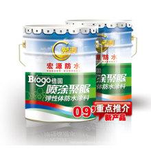 Revestimento de proteção de poliuréia elastômero