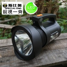 FL-14120A, 2W/3W/5W, LED Flashlight/Torch, Rechargeable, Search, Portable Handheld, High Power, Explosion-Proof Search
