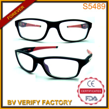 Double Injection Sports Sunglasses with Clear Lens