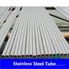 Бесшовные трубы из ферритной стали производства Китая (TP410, TP410S)