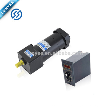 15w single phase low rpm ac small gear speed control motor