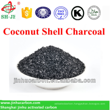 Coconut Filter Active Pellet Activated Carbon