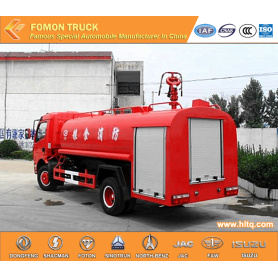 Dongfeng 4x2 Fire Extinguisher Truck
