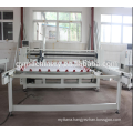 Full move industrial mattress quilting machine,computerized single quilting machine