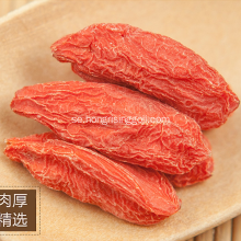 280Grains / 50g Goji Berry Torkad Wolfberry