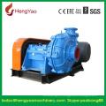 12X10-YA-Heavy Duty Slurry Pumps