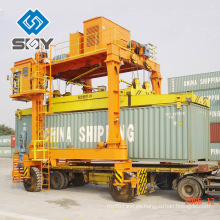 Heavy Duty doble viga Rubber-tyred Container straddle puerto portador