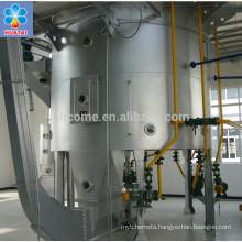 20-500tpd Loop extractor,Rotocel extractor,Chain extractor