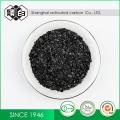 Purification Activate Carbon Activeted Carbon Supplier Activate Carbon