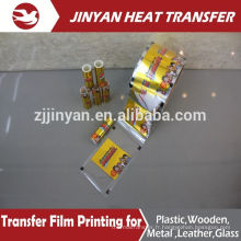 pet film for gold heat transfer foil