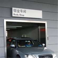 Automobil-Garage-Elektrofahrzeug-Auto-Parkhaus-Aufzug