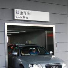 Elevador do elevador do estacionamento do carro do veículo elétrico da garagem do automóvel