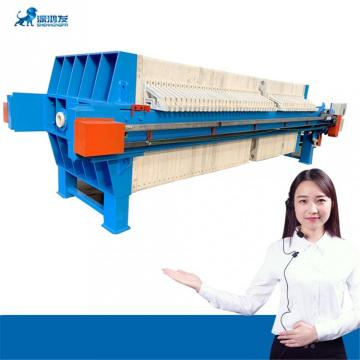 Large Processing Capacity Filter Press for Sludge Dewatering