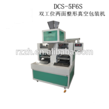 DCS-5F6S two position packaging machine