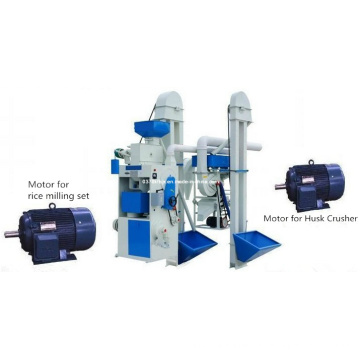 Best Mini Rice Milling Line, Combined Rice Machine, Parboild Rice Mill