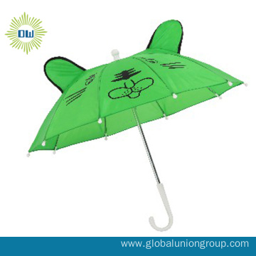 Manual Open 11 inch Kids Umbrella with Ear