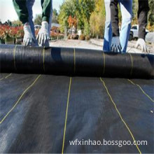 PP Spunbond Agricuture Weed Control Woven Geotextile Fabric