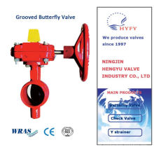 High cost performance lug type electrical wafer butterfly valve