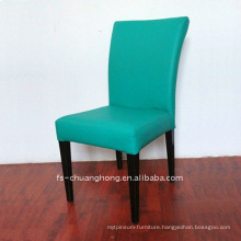 Green Leather Hotel Chairs (YC-F037-5)