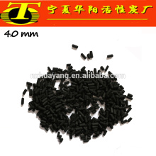 Gas adsorption cylindrical black activated carbon