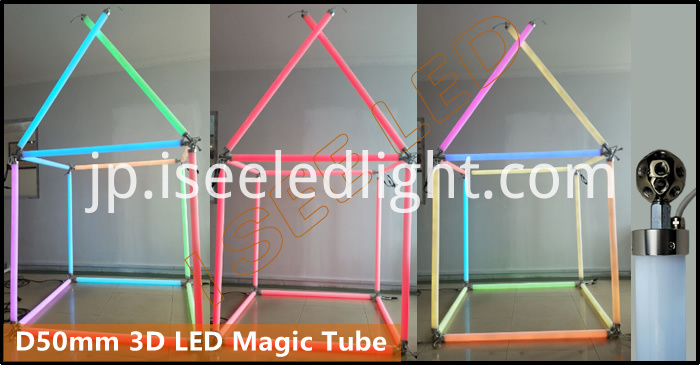 sale magic 3D LED tube