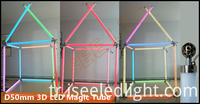 Color Changing LED Vertical Tube