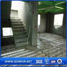 Concrete Wall High Ribbed Lath, High Ribbed Formwork