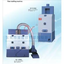 Машина для наполнения и наполнения волокна