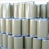 4-Aminophthalhydrazide CAS NO.3682-14-2 high quality