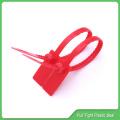Уплотнение безопасности (JY-330), пластиковые пломбы