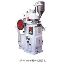 Máquina rotativa da imprensa da tabuleta Zp-17 para a fabricação dos cosméticos