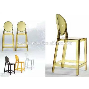 Chaise de bar acrylique pour hôtel XYN2782