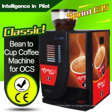 Кофе с фасолью и чашкой Кофе-машина для эспрессо