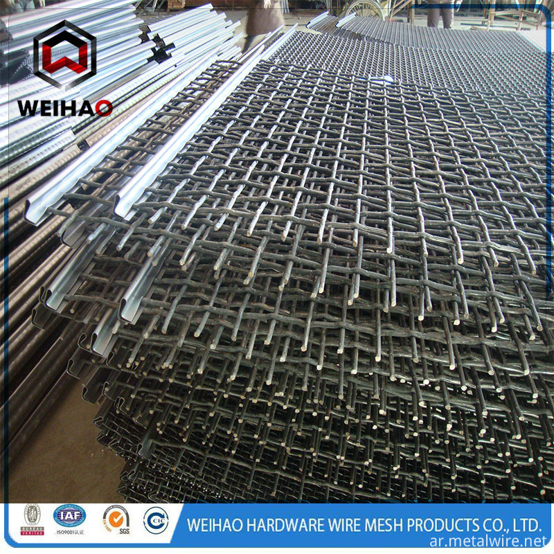 weave wire mesh 1