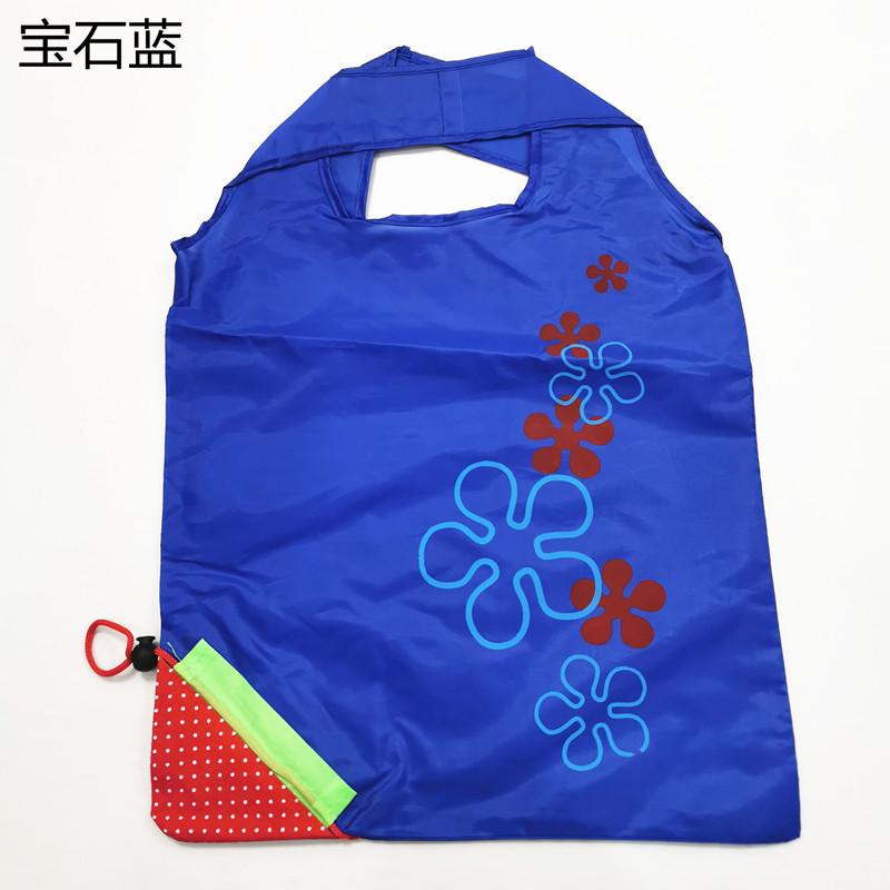 Foldable Reusable Shopping Bag