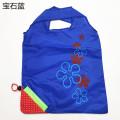 Strawberry Nylon Foldable Reusable Shopping Bag