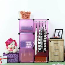 Розовый цвет шкаф для одежды, органайзер для хранения, шкаф хранения (FН-AL0021-3)